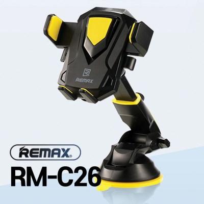 리맥스 휴대폰 거치대 RM-C26 스마트폰 차량용