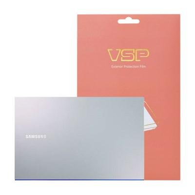 VSP 갤럭시북 이온 NT930XCJ 상판 외부보호필름 2매