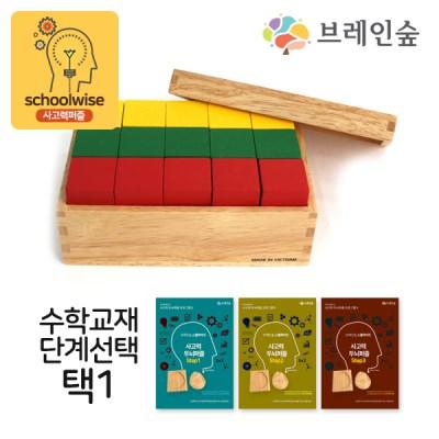 [스쿨와이즈] 쌓기나무_(2229160)