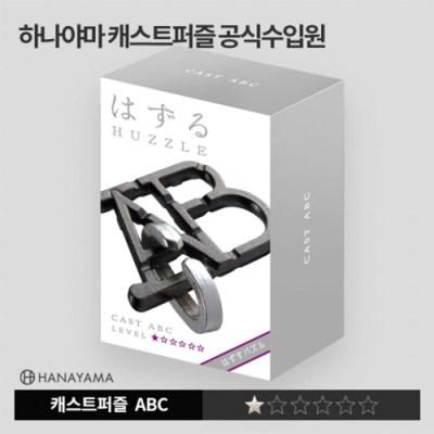 캐스트퍼즐 ABC LV1_(2619108)