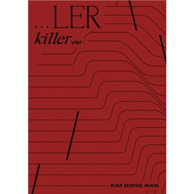 Killer 버전/포스터/김동완 - 미니앨범 …LER