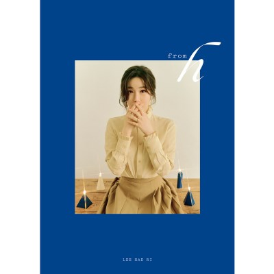 이해리 (LEE HAE RI) - 미니 2집 앨범 [from H]