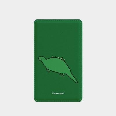 초록공룡 보조배터리