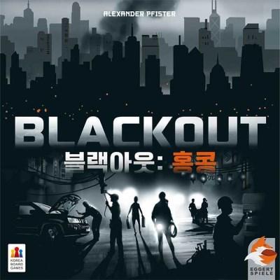 블랙아웃 : 홍콩_(2626737)