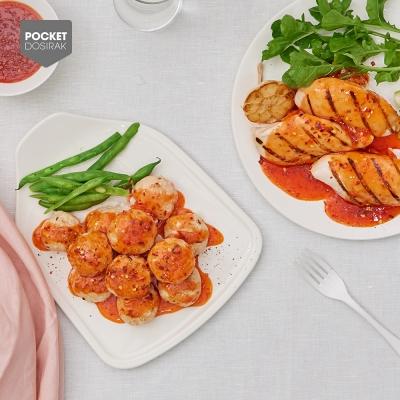 가벼운 칼로리 포켓도시락 저녁대용식 4주일분 (5종 36팩)