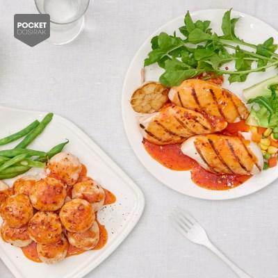 가벼운 칼로리 포켓도시락 1일 2식 세트[고단백질] (6종 12팩)