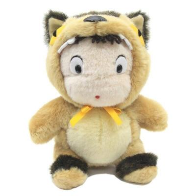 이웃집 토토로 인형 메이짱 고양이버스 M (브라운)_(1703433)
