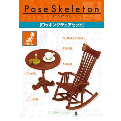 리멘트 포즈 스켈레톤 흔들리는 의자 세트_(1707361)
