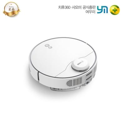 치후 360 물걸레 로봇청소기 프리미엄 S9