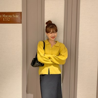 퍼프 셔링 울 카라 가디건(울50%)_(1745005)