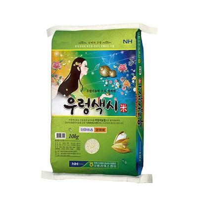 [남도장터] 함평농협 우렁색시미 20kg_(1282514)