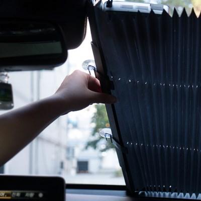 차량용 햇빛가리개 접이식 커튼 썬바이저 차량용품