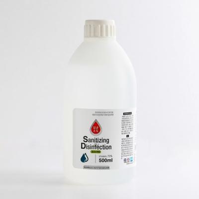 손 소독제 리필용 / 500ml 살균소독제