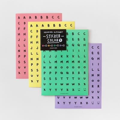 드로잉 알파벳 스티커 컬러 1