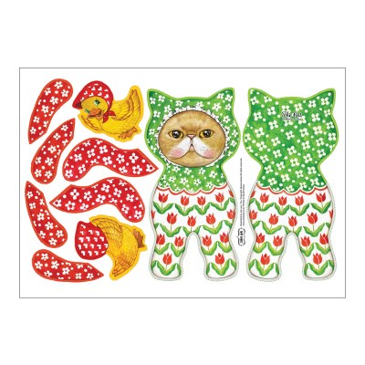 인형만들기 DIY커트지 - 나를 바라보는 고양이 No.3