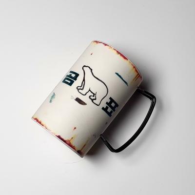 [딥코발트] 곰표 머그컵 L