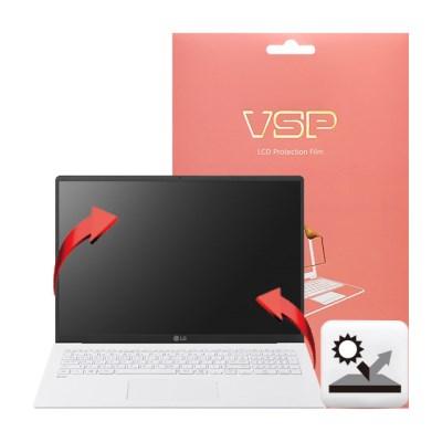 VSP 2020 LG그램 17ZD90N 저반사+전신 보호보호필름 각1매