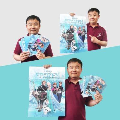 리턴페이퍼(겨울왕국) 포스터(Frozen)