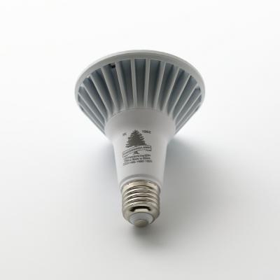 [일광] 가드닝 전구 LED PG PAR30(실내용)