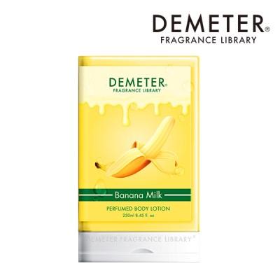 [데메테르] 퍼퓸드 바디로션-바나나밀크 (사용기한:2020-08-16)