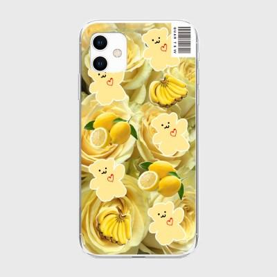 [젤리]Cutie Flower_Yellow
