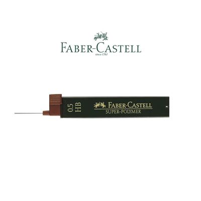 파버카스텔 샤프 리필심(0.5mm)