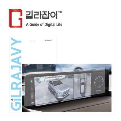 제네시스 GV80 2020 내비게이션 라이트온 저반사 액정보호필름