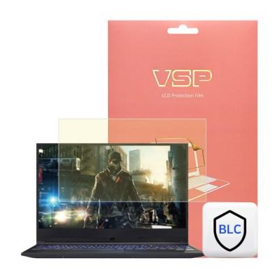 VSP 한성컴퓨터 TFG256XT 블루라이트차단 액정보호필름 1매