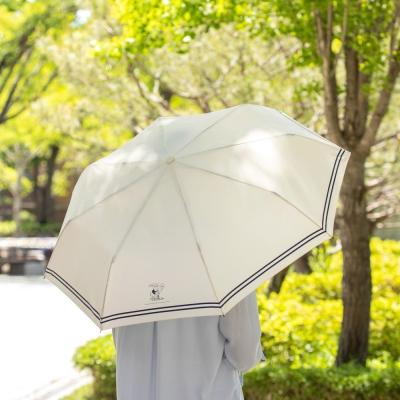 [디즈니] 클래식 위니더푸 3단 우산 양산 겸용_아이보리