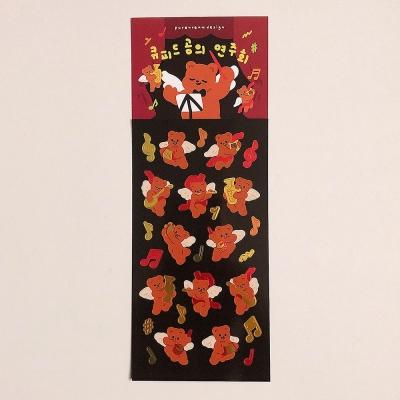 큐피드곰의 연주회 금광 스티커
