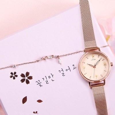 [꽃길만 걸어요] 벚꽃 압화 시계 + 팔찌 2종 세트