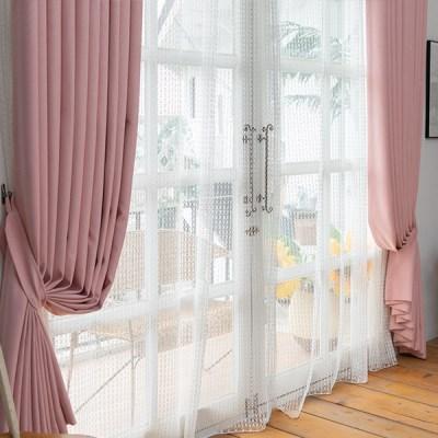 모던 암막커튼 펄 핑크 Pearl Pink_(1305342)