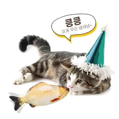 움직이는생선(건전지) 무빙피시 고양이 장난감