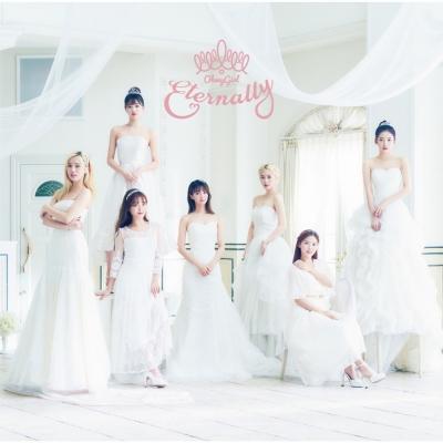 오마이걸 (OH MY GIRL) JAPAN 3rd ALBUM [Eternally]