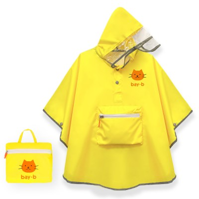 [BAY-B] 아동 판초 우비 옐로