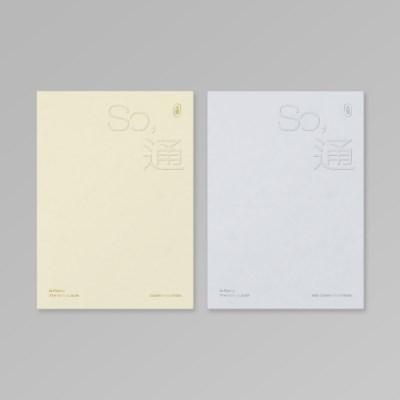 세트/엔플라잉(N.Flying) - 미니 7집 [So, 通 (소통)]