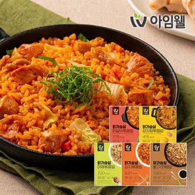 [아임웰] 맛있는 닭가슴살 볶음밥 5종 1팩 골라담기