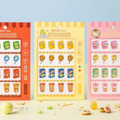 [Peanuts] 스누피 마켓_자판기 스티커