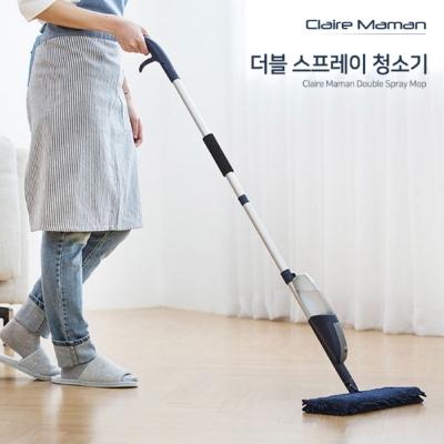 클레어마망 스프레이 청소기