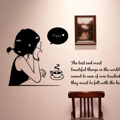 커피한잔의 여유