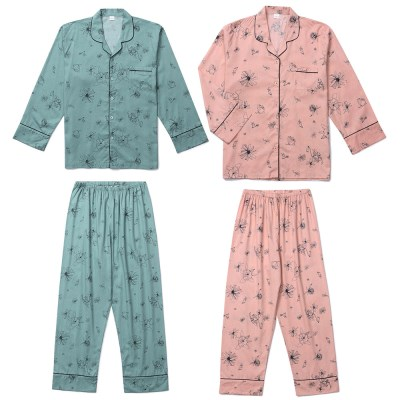 [SALE] 알콩단잠 커플잠옷 라일라 면모달 긴팔 파자마 홈웨어 (셔츠