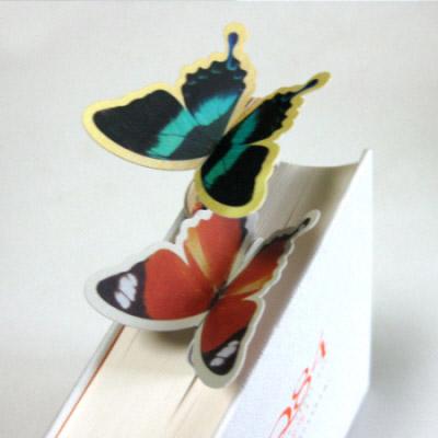 나비의꿈 - 책갈피 카드