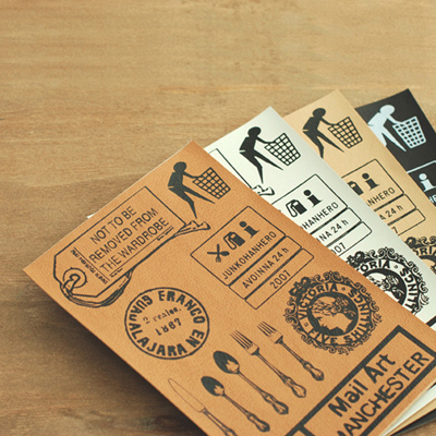 Vintage Style Leather Sticker ver.4 - Brown