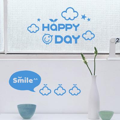 즐거운 하루