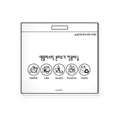 캡틴 분리수거함 전용비닐 (60L) 20장_(901244268)