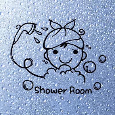 (그래픽스티커)그래피콘-욕실