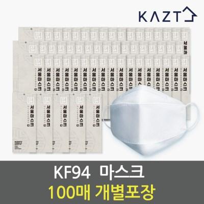 국내생산 서울 KF94 마스크 100매 개별포장