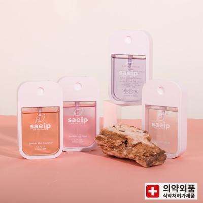 향기나는 미스트 새잎 손 소독제 40ml/4가지향