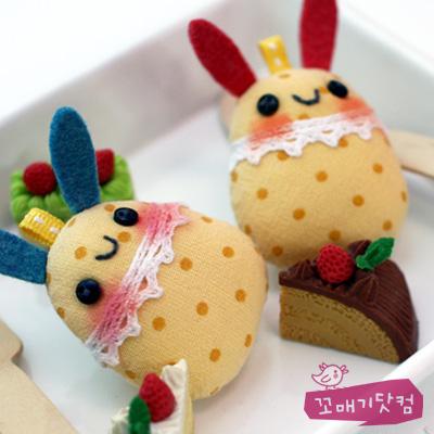 [DIY]미니 동글 토끼 커플 만들기 패키지