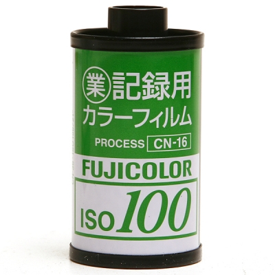 후지 컬러필름 기록용 100-36컷 (1롤) FUJI 記錄用 100